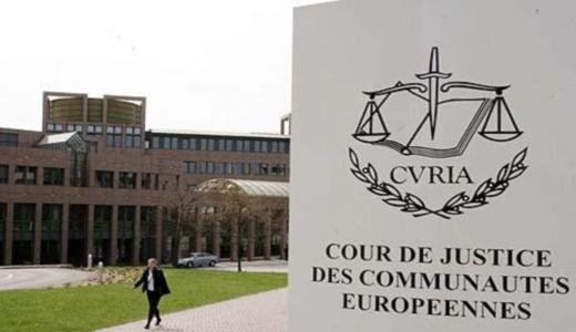 corte-europea-di-giustizia_t